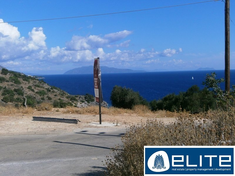 Bussines for Sale - Elios-Pronnoi
